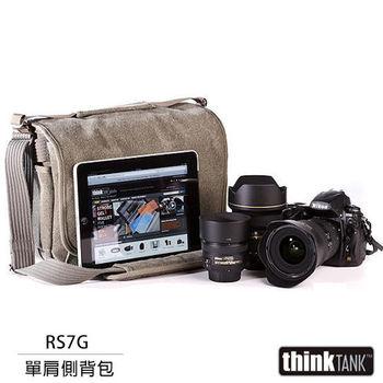 thinkTank 創意坦克 Retrospective 7 側背包(RS7G,灰色)