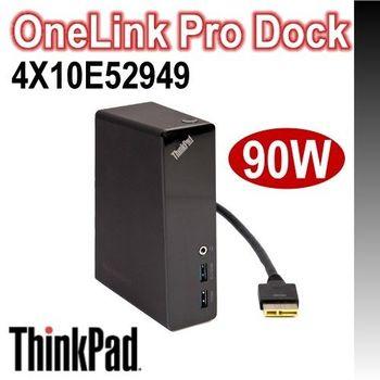 Lenovo 聯想 ThinkPad OneLink Pro Dock 4X10E52949  TP底座 擴充基座  原廠配件