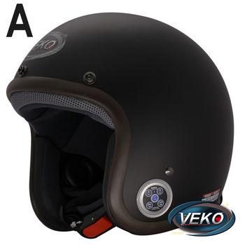 VEKO藍芽4.0立體聲復古安全帽BTS-C1/C2-任選