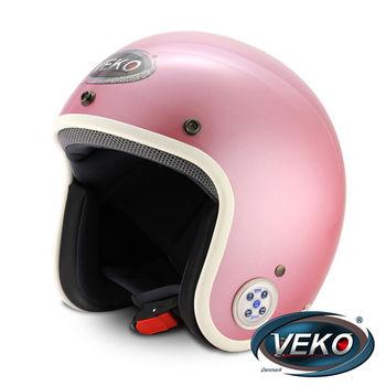 VEKO藍芽4.0立體聲復古安全帽BTS-C2珠光粉紅