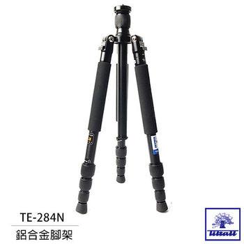 美國 Tiltall 帝特 TE-284N 可反摺 可單腳 鋁合金腳架(TE284N)