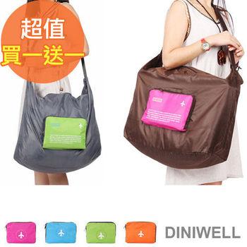 【買一送一】DINIWELL多功能單肩斜背可折疊行李箱拉桿收納包(40L)