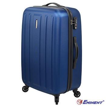 【EMINENT雅仕】萬國行李箱 29吋極輕量100%PC防刮拉桿旅行箱(KG22藍)