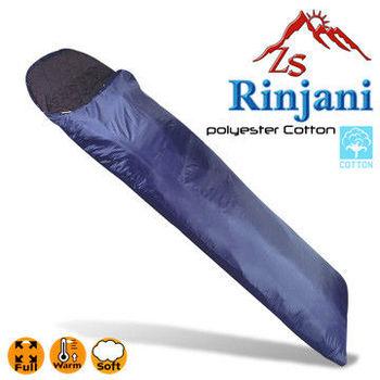 ZS Rinjani 夏秋氣候專用纖維棉睡袋
