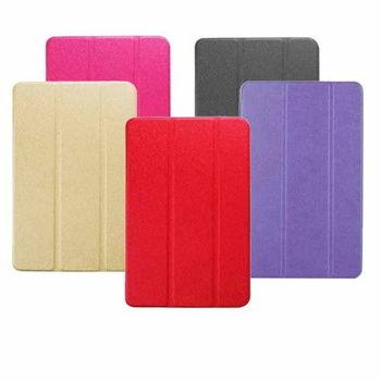 Apple iPad Mini 4 7.9吋專用三折立式皮套