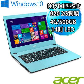 ACER 宏碁 E5-432G-P79Q 14吋 N3700 獨顯NV920 2GB 文書美型機種 騎士藍