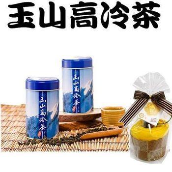 【梨池香】台灣玉山級優採甘醇高冷茶-40罐(贈造型購物袋+封口金箍棒*1)