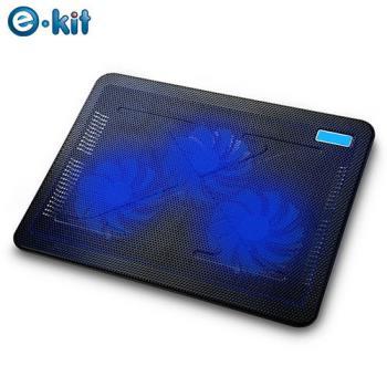逸奇e-Kit 110mm 超靜音三風扇筆電散熱墊(黑) CKT-C3