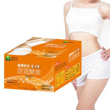 COMEZE康澤 舒沛窈窕酵素(30包/盒)加強順暢版-草莓口味