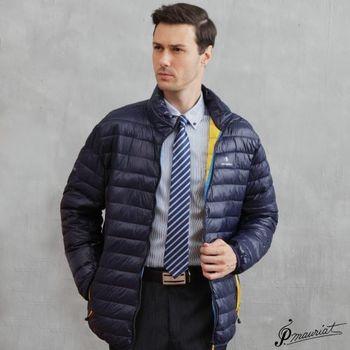 PAUL MAURIAT波爾.瑪亞輕羽絲棉外套-深藍