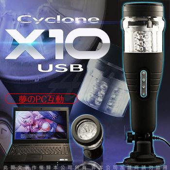 日本SSI Cyclone暴風X10 100段 PC成人電玩 吸盤電動自慰器