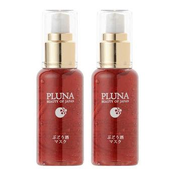 PLUNA-紅酒緊緻膠原面膜(66g/瓶,共2瓶)