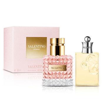 Valentino Donna 女性淡香精(30ml)-送品牌沐浴膠