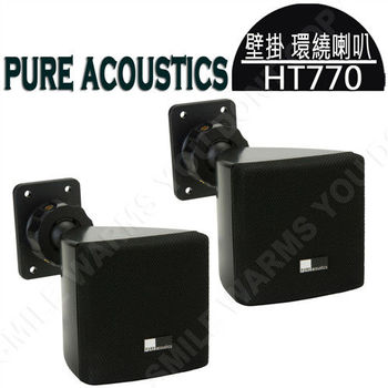 Pure acoustics HT 770 壁掛式 環繞喇叭