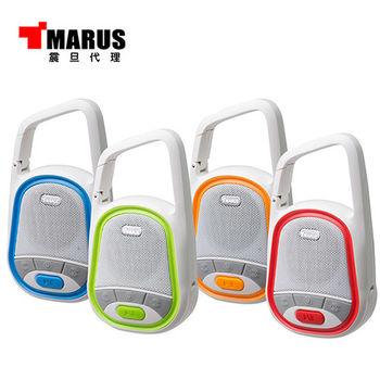 MARUS馬路 大扣環防潑水運動型FM藍牙喇叭+免持通話(MSK-92)