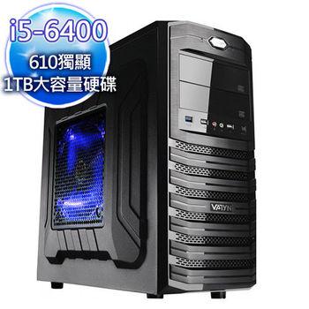 微星平台【黑暗新星】六代i5四核 610獨顯 1TB大容量燒錄電腦