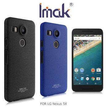 【IMAK】LG Nexus 5X 牛仔超薄保護殼