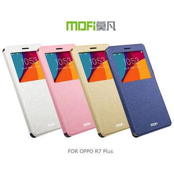 【MOFI】OPPO R7 Plus 慧系列側翻皮套