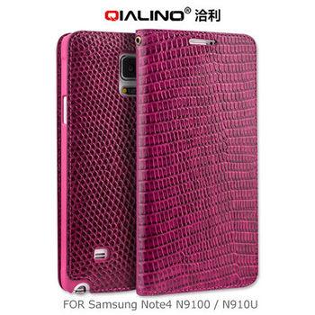 【QIALINO】 Samsung Note 4 N9100/N910U 鱷魚紋皮套