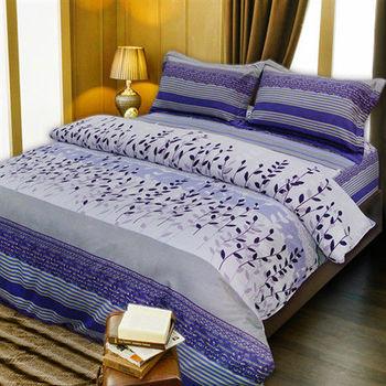 【Victoria】柔之鄉 葉語 特大五件式床罩組