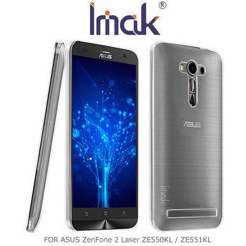 【IMAK】ASUS ZenFone 2 Laser ZE550KL/ZE551KL 輕薄隱形套