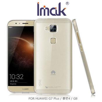 【IMAK】HUAWEI G7 Plus / 麥芒4 / G8 輕薄隱形套