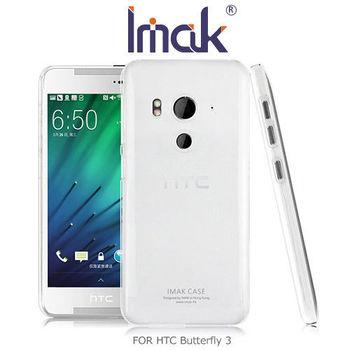 【IMAK】HTC Butterfly 3 羽翼II水晶保護殼