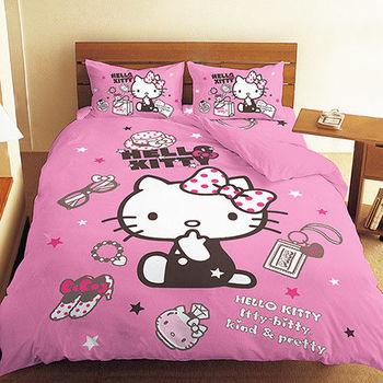 【享夢城堡】HELLO KITTY 時尚寶盒系列-雙人四件式床包涼被組(粉.紅)