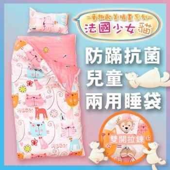 《Embrace英柏絲》美國棉兩用兒童睡袋4.5X5 防蹣抗菌 SGS 瑞士無毒認證(附枕頭+被胎-貓咪花園)