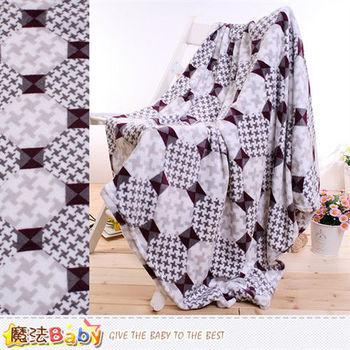 魔法Baby 法蘭絨毛毯 150x210cm 四季毯 w62022