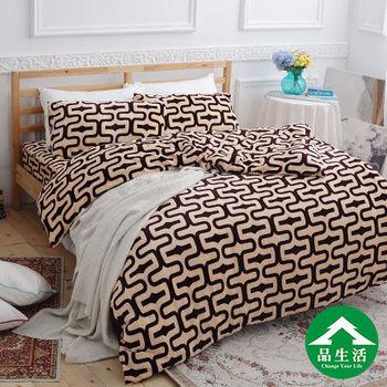 【品生活】加厚法萊絨雙人舖棉兩用被套床包四件組_幾何可可