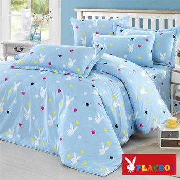 PLAYBOY 晴朗季節 雙人六件式兩用被床罩組