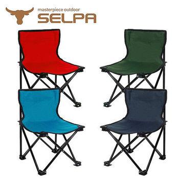 【韓國SELPA】 戶外折疊靠背椅(超值四組)