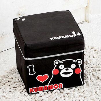 Kumamon熊本熊 兒童玩具衣物收納椅/收納箱