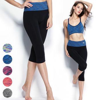【LOTUS】時尚印染瑜珈緊身彈力七分運動褲(率性藍)