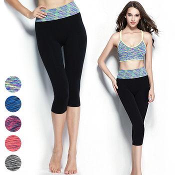 【LOTUS】時尚印染瑜珈緊身彈力七分運動褲(萊姆黃)