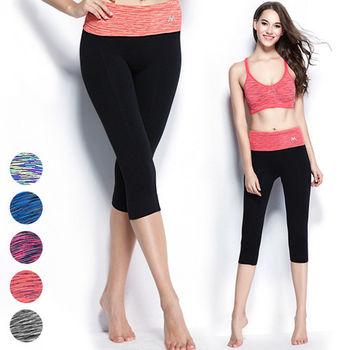 【LOTUS】時尚印染瑜珈緊身彈力七分運動褲(西瓜紅)
