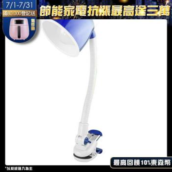 【日象】全方位護眼夾燈(LED白光) ZOEL-C1104WD