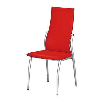 HD紅皮貴妃椅