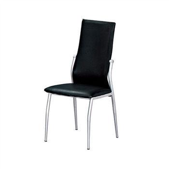 HD黑皮貴妃椅