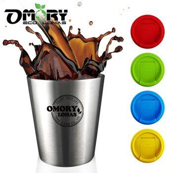 【OMORY】#304不鏽鋼雙層咖啡杯350ML-附蓋(4色)