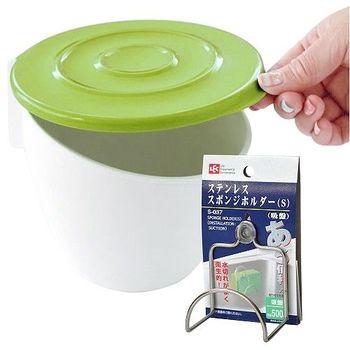 【買就送】日本製造HACHIMAN流理台抗菌吸盤收納筒(送海綿刷吸盤架)
