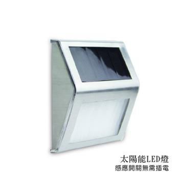 LED 太陽能 無用電 感應照明燈 2入組