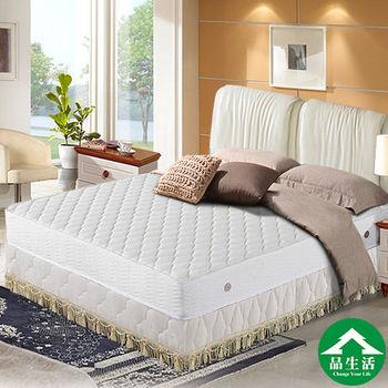 【品生活】防瞞抗菌獨立筒床墊5X6.2尺(雙人)