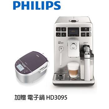 《買就送》PHILIPS 飛利浦Saeco Exprelia全自動義式咖啡機HD8856