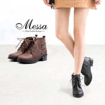 【Messa米莎專櫃女鞋】MIT 經典學院風繫帶側拉鍊牛津粗跟短靴-二色
