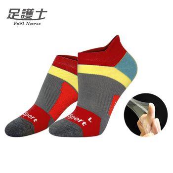 足護士Foot Nurse-【後跟分壓機能運動踝襪】#383