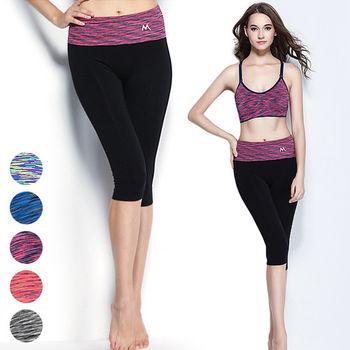【LOTUS】時尚印染瑜珈緊身彈力七分運動褲(優雅紫)