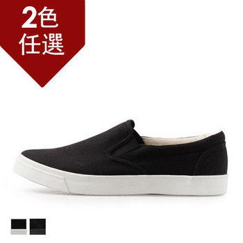 PLAYER  MIT 素面懶人休閒鞋 (UP60) -共二色