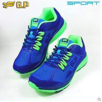 [GP輕量運動鞋] P7520M-20 藍色 (SIZE:39-44 共三色)